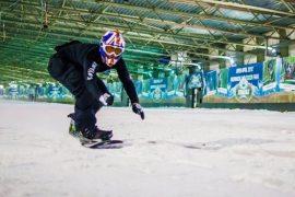 snowboarder_interior